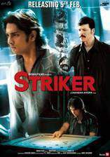 Movie Striker