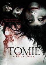 Movie Tomie: Unlimited