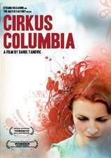 Movie Circus Columbia