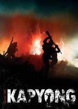 Movie Kapyong
