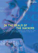 Movie In the Realm of the Hackers