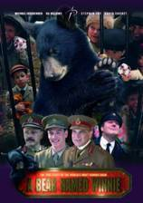Movie A Bear Named Winnie