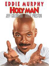 Movie Holy Man