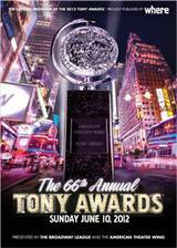 Movie The 66th Annual Tony Awards