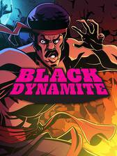 Movie Black Dynamite: The Animated Series