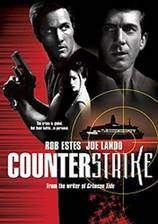 Movie Counterstrike