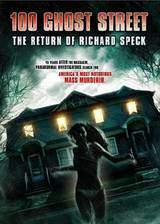 Movie 100 Ghost Street: The Return of Richard Speck