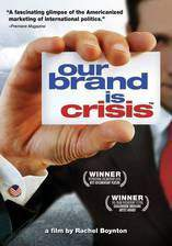 Movie Our Brand Is Crisis
