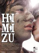 Movie Himizu