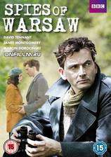 Movie Spies of Warsaw