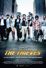 Movie The Thieves