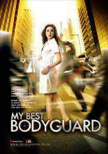 Movie My Best Bodyguard