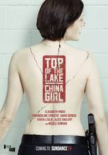 Movie Top of the Lake
