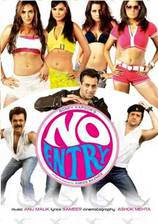 Movie No Entry