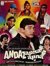 Movie Andaz Apna Apna