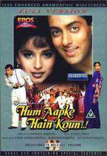 Movie Hum Aapke Hain Koun...!
