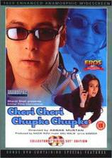 Movie Chori Chori Chupke Chupke