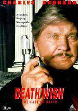 Movie Death Wish V: The Face of Death