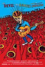 Movie The Devil and Daniel Johnston