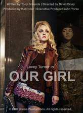 Movie Our Girl