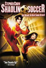 Movie Shaolin Soccer