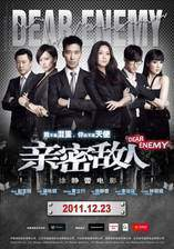 Movie Dear Enemy (Dual Crisis)