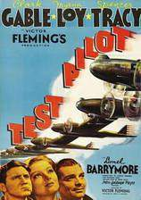 Movie Test Pilot