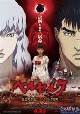 Movie Berserk: The Golden Age Arc II - The Battle for Doldrey