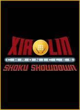 Movie Xiaolin Chronicles