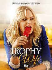 Movie Trophy Wife