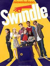 Movie Swindle