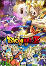 Movie Dragon Ball Z: Battle of Gods