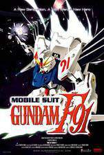 Movie Mobile Suit Gundam F91