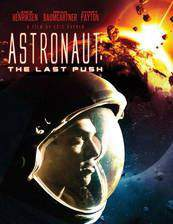Movie Astronaut: The Last Push