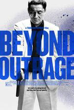 Movie Beyond Outrage