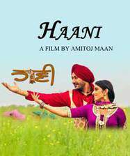 Movie Haani