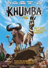 Movie Khumba