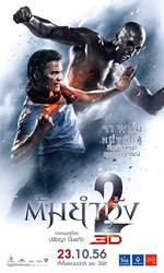 Movie Tom yum goong 2