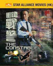Movie The Constable