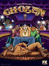 Movie Chozen