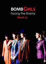 Movie Bomb Girls: Facing the Enemy