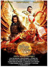 Movie The Monkey King