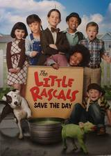 Movie The Little Rascals Save the Day