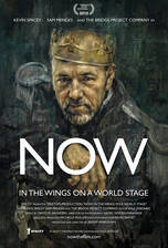Movie NOW: In the Wings on a World Stage