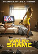 Movie Walk of Shame