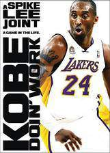 Movie Kobe Doin' Work
