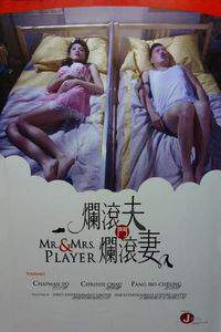 Mr and Mrs Player