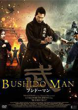 Movie Bushido Man