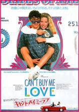 Movie Can't Buy Me Love