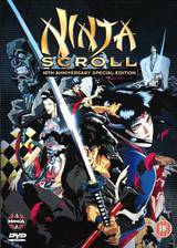 Movie Ninja Scroll